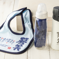 哺乳瓶・水筒・スタイ3点セット 人気があります!
