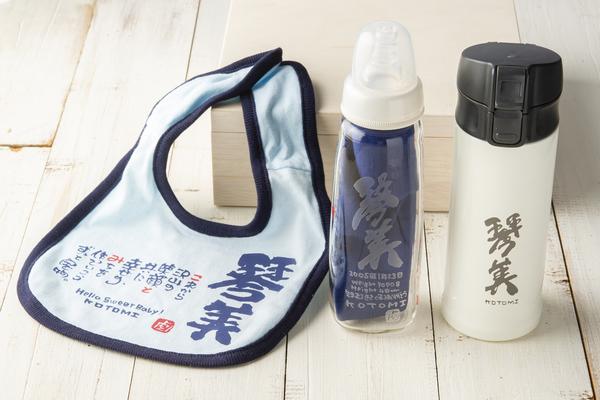 哺乳瓶・水筒・スタイ3点セット 人気があります!のサムネイル