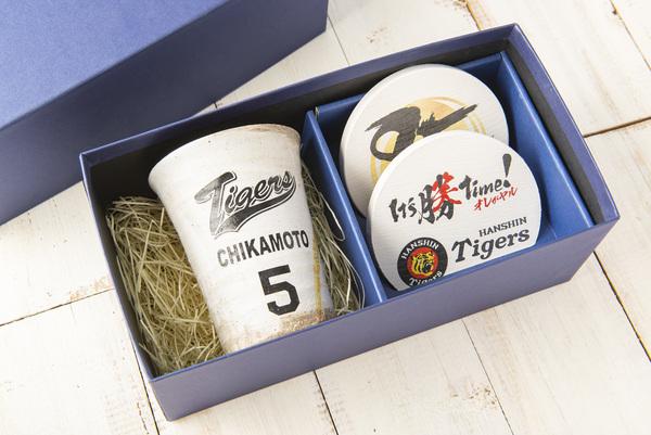 阪神タイガース 信楽焼フリーカップ コースターセット