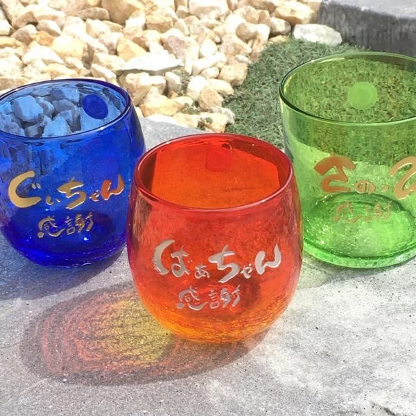 カラフルな琉球グラスございますのサムネイル