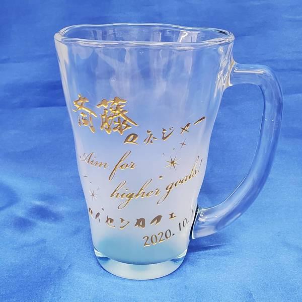 彫刻入り泡立ちビールグラス