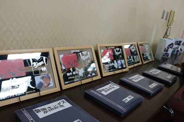 卒団記念、卒業・入学記念品にもおすすめです♪