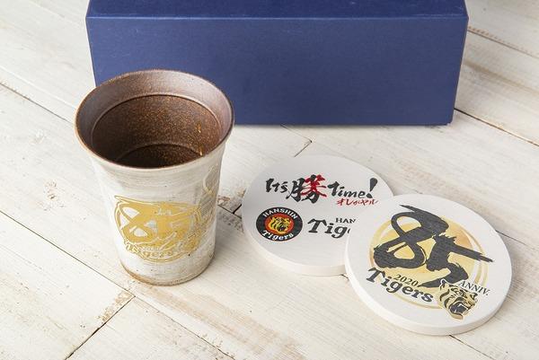 阪神タイガース85周年記念グッズは今月末まで!