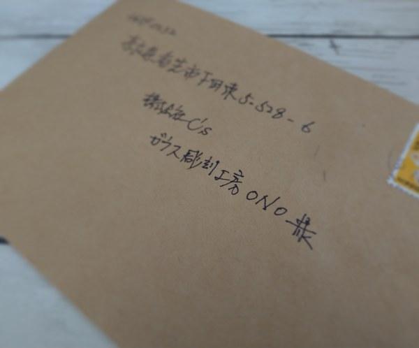 お客様から、素敵なお手紙が届きました