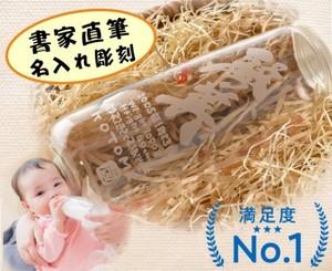 出産祝 名入れ 哺乳瓶 瓶 ギフト 人気 おすすめ 男の子 女の子 ピジョン 可愛い 保育園 準備