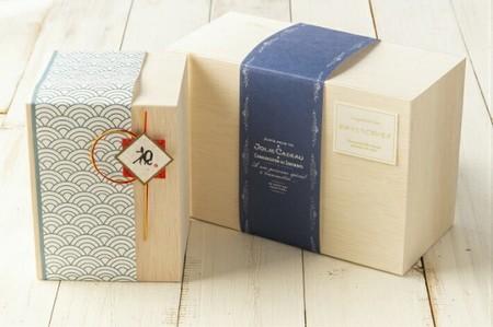 名入れ RayES 300ml ペア グラス 木箱 ギフト 結婚祝 プレゼント 成人式 バレンタイン