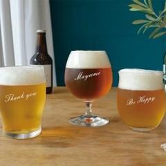 名入れ クラフト ビール グラス 3点 セット 贈り物 記念 結婚祝 誕生日 プレゼント ギフト