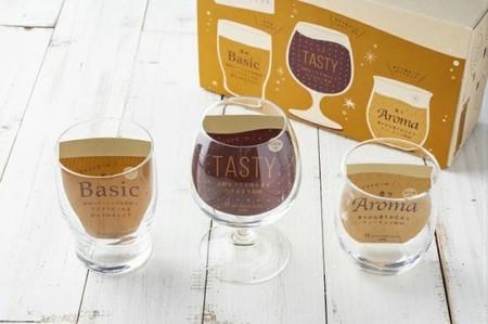 【名入れ クラフトビール グラス3点セット】おうち時間を楽しみたい方に♪名前やメッセージが彫刻可能!