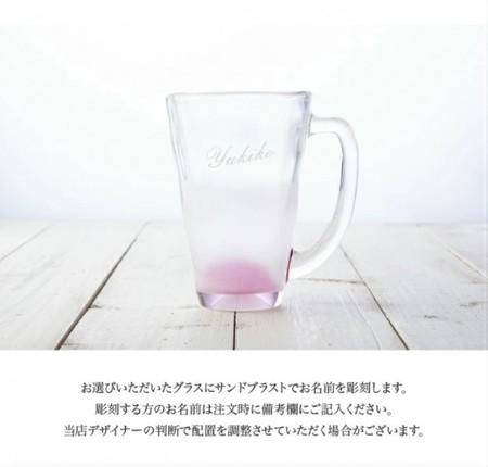 【名入れ彫刻 泡立ちビールグラス】リモート飲み・家飲みが楽しくなるビールジョッキです♪