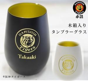 【阪神タイガース ドイツ製メタルタンブラー】2021年限定の承認グッズです。野球観戦のお供に♪
