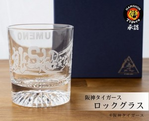 【阪神タイガース ロックグラス】スローガンと選手名・背番号入りの高級感あるグラスです!本年度限定♪