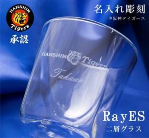 【阪神タイガース 名入れ RayESグラス】ロゴとお名前を彫刻した人気のダブルウォールグラスです!