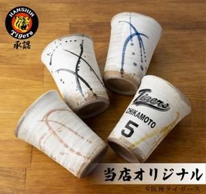 2021 阪神 タイガース 信楽焼 プレゼント 贈り物 誕生日 ギフト 限定品 承認 グッズ 酒器