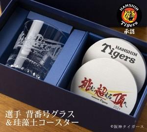 阪神 タイガース 2021 承認グッズ ロゴ 彫刻 ロックグラス コースター セット ギフト