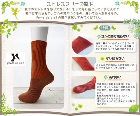 名入れ 信楽焼 マグカップ 靴下 セット 彫刻 タンブラー ソックス 母の日 ギフト プレゼント