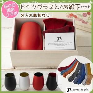 メタル タンブラー 靴下 セット 彫刻なし タンブラー ソックス 母の日 ギフト プレゼント くつ下