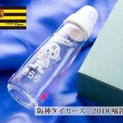 2018阪神タイガース承認 「キー太」彫刻哺乳瓶(箱入り)