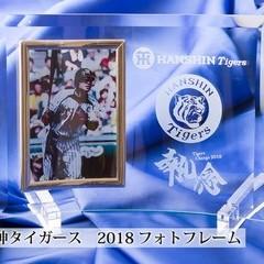2018阪神タイガース承認彫刻フォトフェレーム(白箱入り)ロゴ入り