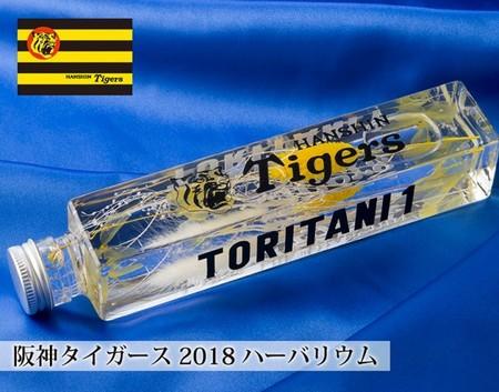 2018阪神タイガース ハーバリウム ロゴ 選手名 背番号入り