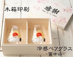 【冷感グラス「富士山」冷感富士】木箱入りペアグラス プレゼントや誕生日・記念日などのお祝いに!