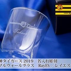 2019 阪神 タイガース  名入れ  彫刻 RayES グラス ロゴ 敬老の日 誕生日 プレゼント