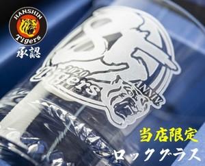 2020 阪神 タイガース 85周年 限定 公式 公認 記念 グラス 誕生日 プレゼント ギフト