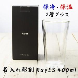 RayES 400ml 名入れ グラス プレゼント ギフト 保冷 保温 成人式 バレンタイン お洒落