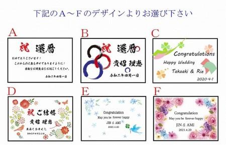 【木箱印刷 信楽焼ペアカップ『流』(彫刻無し)】母の日のギフトや誕生日・記念日などのお祝いに!