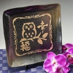 和飾り皿 大 (試作品のため特価) 通販特価