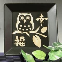 和飾り皿 小 (試作品のため特価) 通販特価