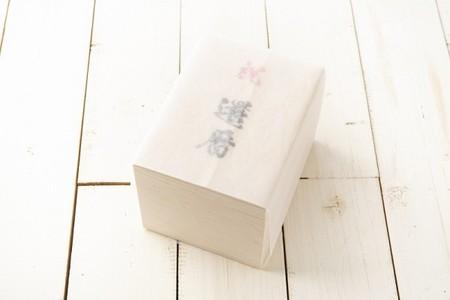 木箱印刷 信楽焼カップ『流』 プレゼントや長寿のお祝いに!家飲みやリモート飲み会のお供にもおすすめ♪