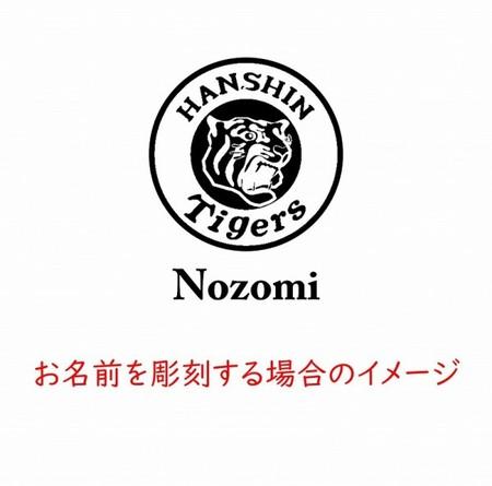 【阪神タイガース ハーバリウム(彫刻入り)】お好きな名前を彫刻できます♪