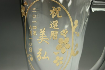 名入れ フルオーダー 泡立ち ビール グラス ブルー プレゼント ギフト 誕生日 贈答 敬老の日