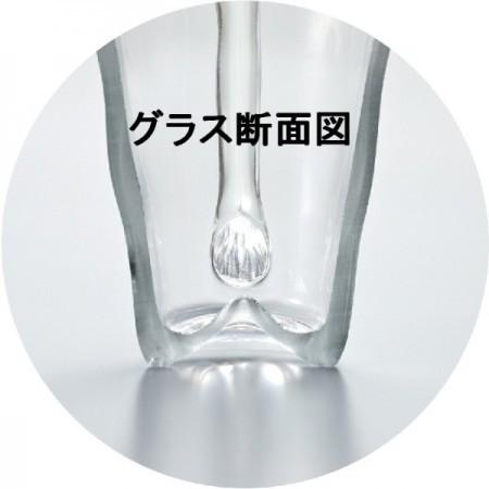 フルオーダー 泡立ちビール!(ピンク)  あなたのデザインが形にできます。