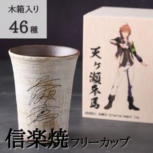 アイドルマスター SideM 信楽焼フリーカップ 全46種