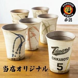 2020 阪神 タイガース グッズ 信楽焼 プレゼント 贈り物 誕生日 ギフト 限定品 公式 承認
