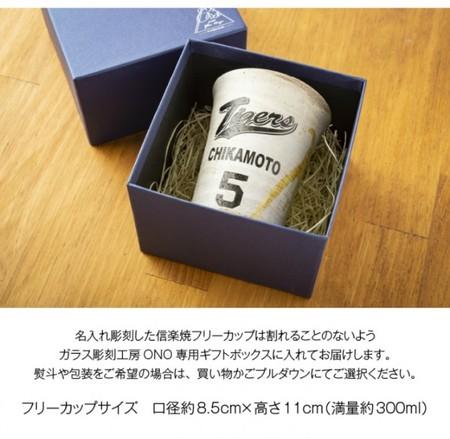 2020 阪神 タイガース 承認 記念 グッズ 信楽焼 プレゼント 贈答 贈り物 誕生日 ギフト