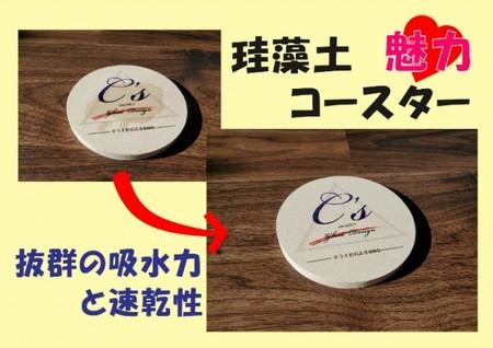 阪神 タイガース 承認 限定品 珪藻土 コースター オリジナル 85周年 誕生日 プレゼント ギフト