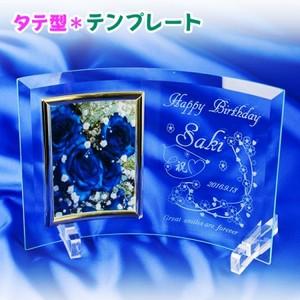 オリジナル 彫刻 ガラス フォトフレーム 縦 結婚 記念日 七五三 誕生日 出産 御祝 プレゼント