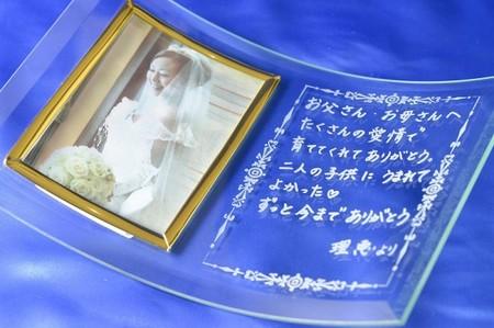 手書き 彫刻 ガラス フォトフレーム 直筆 縦型 結婚 誕生日 記念日 七五三 プレゼント ギフト