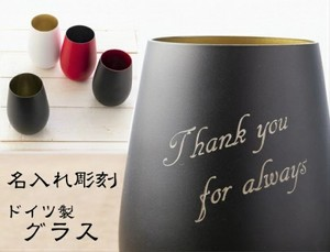 【ドイツ製メタルタンブラー(彫刻入り)】当店人気No.1!お洒落な木箱入りのグラスです♪