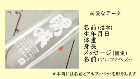名入れ 彫刻 哺乳瓶 & 真空 マグ 木箱 出産祝い プレゼント ギフト 赤ちゃん 育児 ベビー