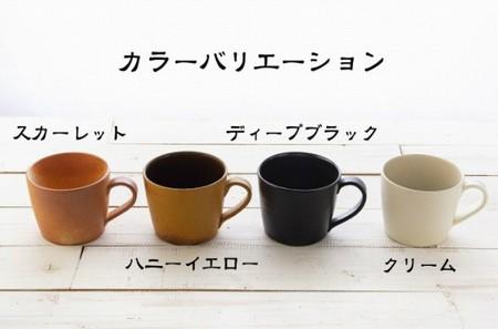 信楽焼 マグカップ ペア 彫刻無し 木箱 印刷 オリジナル 誕生日 プレゼント ギフト 入社 母の日