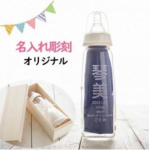 名入れ 彫刻 哺乳瓶 出産祝い プレゼント ギフト 贈り物 赤ちゃん ベビー 育児 グッズ 新生児