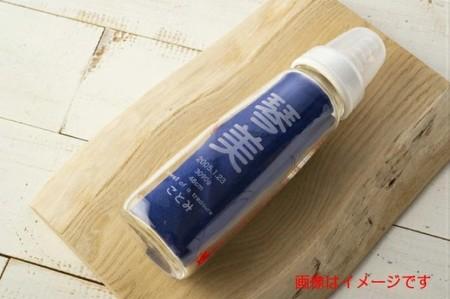 オリジナルデザイン 名入れ 彫刻 哺乳瓶 出産祝い プレゼント ギフト 贈り物 赤ちゃん 保育園
