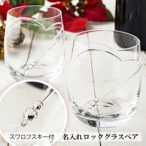 スワロフスキー クリスタル ワイン グラス ペア 結婚 御祝 誕生日 プレゼント ギフト 母の日