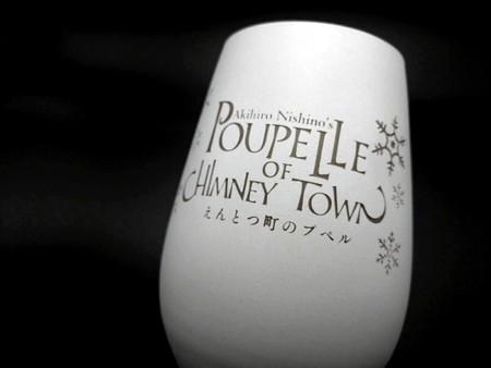 【えんとつ町のプペル】オリジナル メタル タンブラー 記念 グッズ プレゼント ギフト 【期間限定】