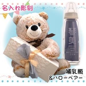 【名入れ 哺乳瓶&くまのぬいぐるみセット】可愛いテディベアがあなたに代わって出産のお祝いに行きます♪