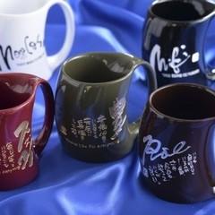 母の日 おしゃれ マグカップ ( 書家もーちゃん 直筆 文字 ) プレゼント オリジナル ギフト